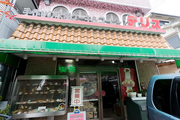 デリス洋菓子店-5