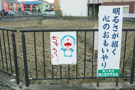 船橋本町コンビニ131111-12