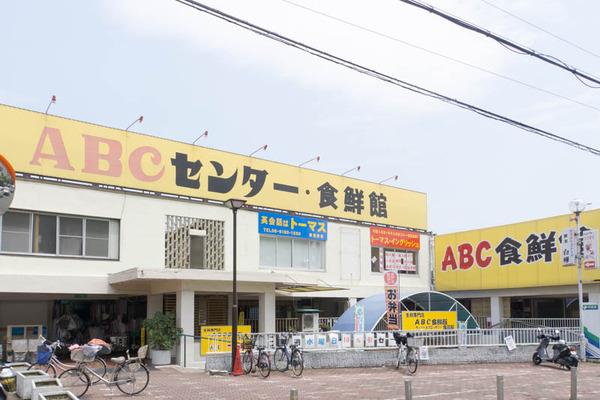 ABC食鮮館-1605273