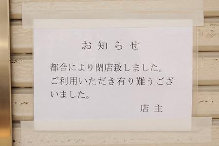 満福130822-01