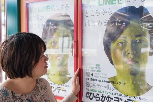 枚方公園LINEポスター-8