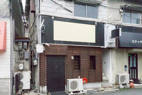 ちゅど~ん-15062003