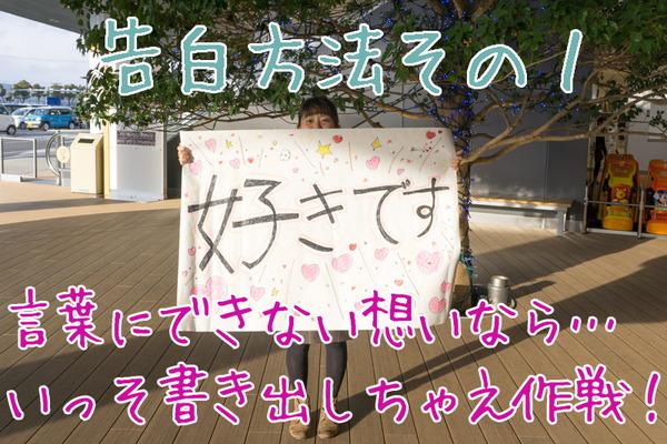 ニトリモール枚方-バレンタイン-50