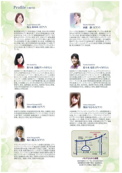 sousyun12-2