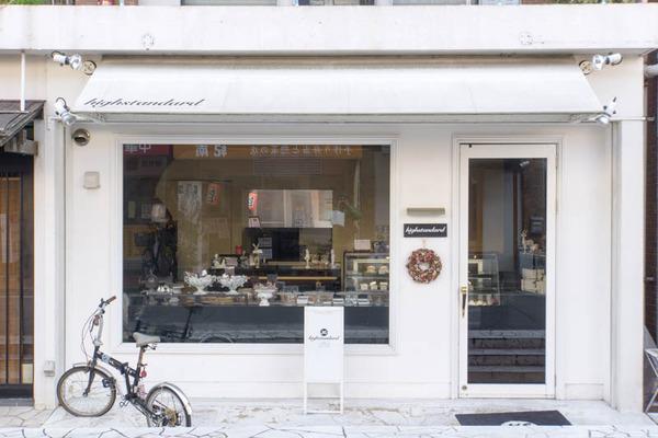 洋菓子店-18011614