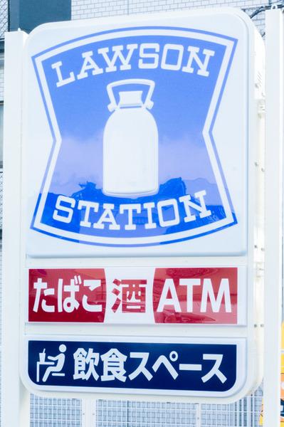 20170811ローソン八幡男山石城店-2