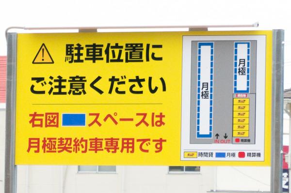 20170713タイム長尾元町-3