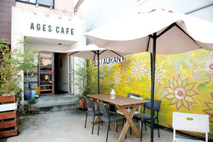 AGES CAFE