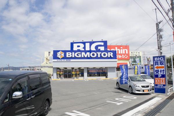 ビッグモーター-1604025