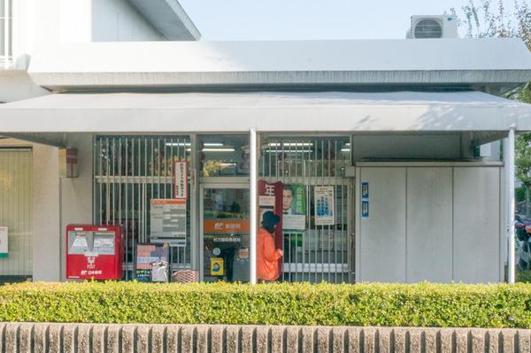 20171115藤阪郵便局-10