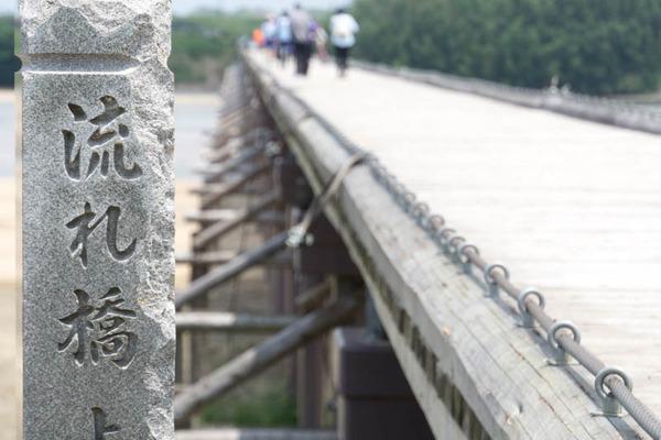 流れ橋-1806092