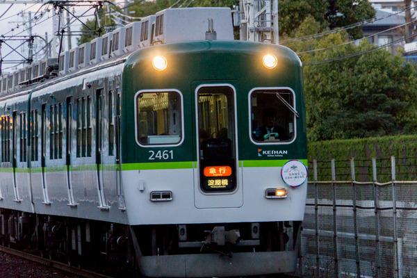 京阪電車-16011802