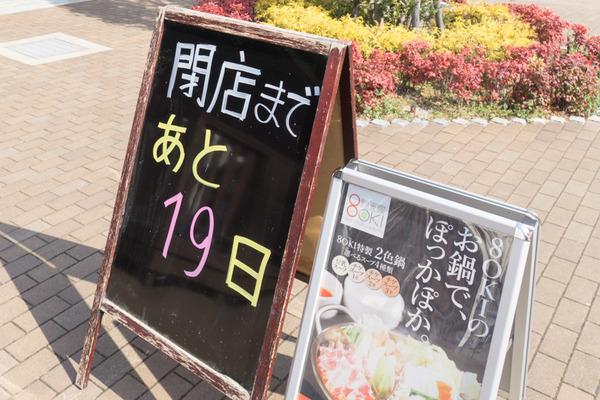 8oki-16030301