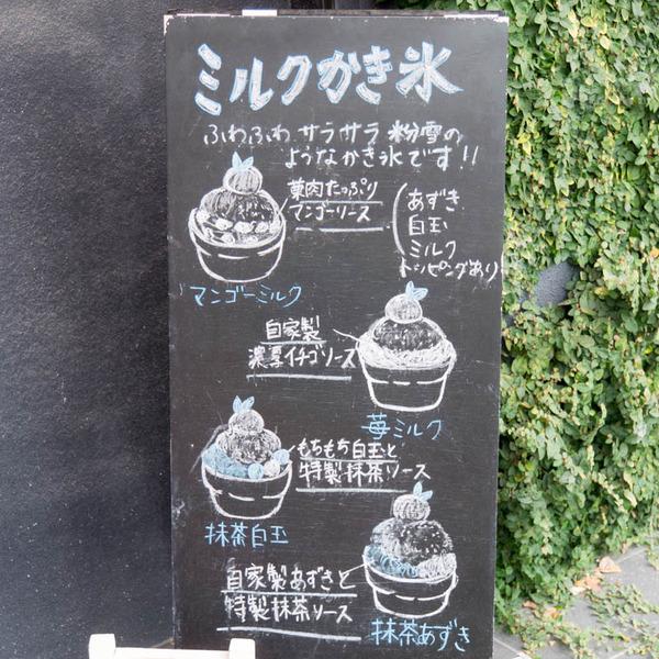 uguisuya-1608084