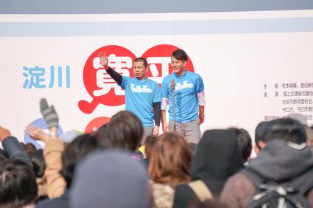 寛平マラソン2014-25