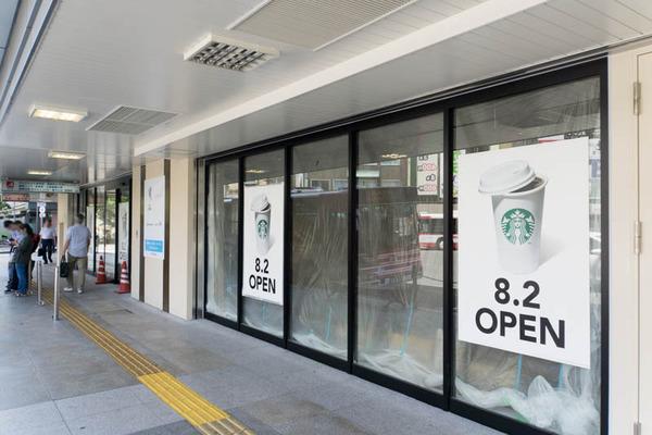 京阪百貨店-1807093