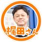 梶田さんアイコン