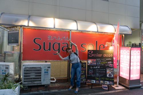 Sugarsole-21