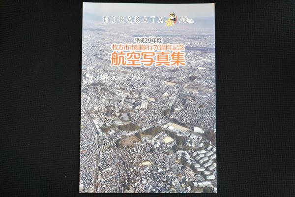 本-1811191