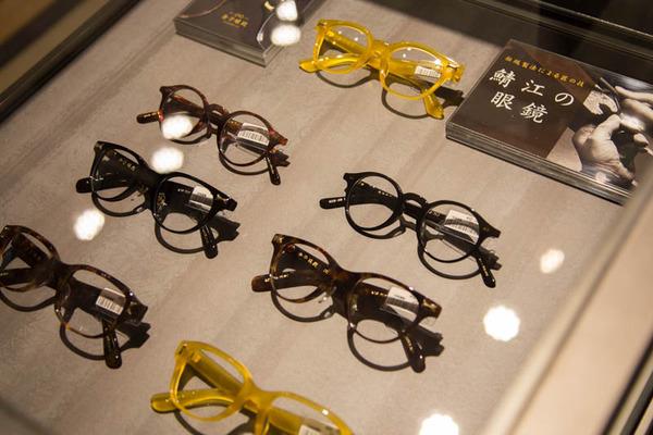金子眼鏡-1605209