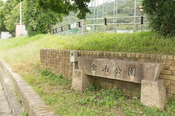 東倉治-123