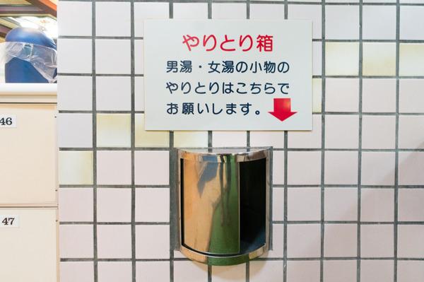 20180110玉水温泉-17