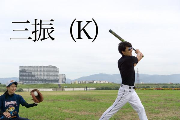 ひらしんソフトボール×年金-13