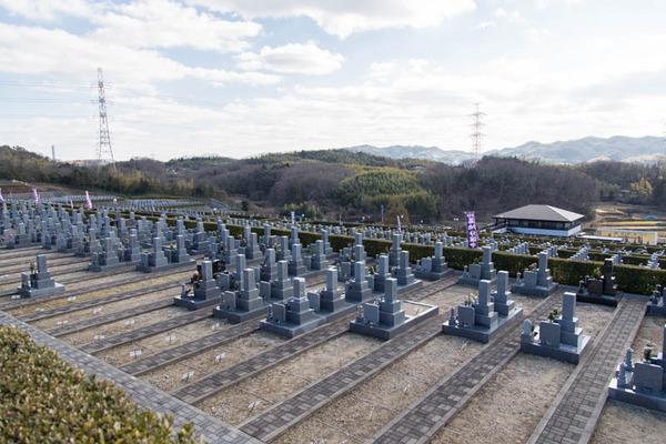 紫峰霊苑-17021541
