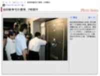 20100922kenji1