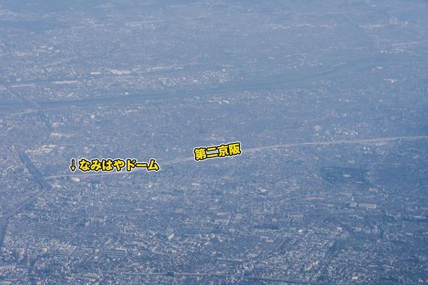 航空写真-1609021