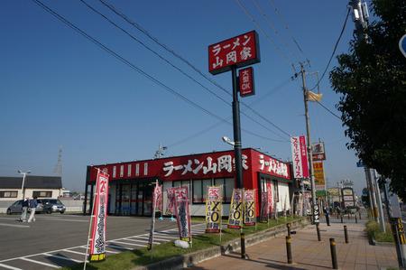 やよい軒京都八幡店131108-05