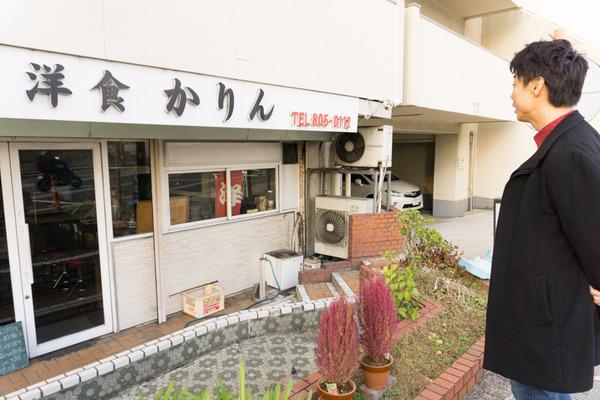 宮之阪-89