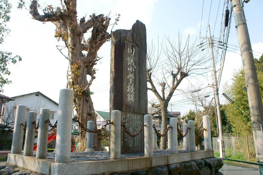 川越小学校跡