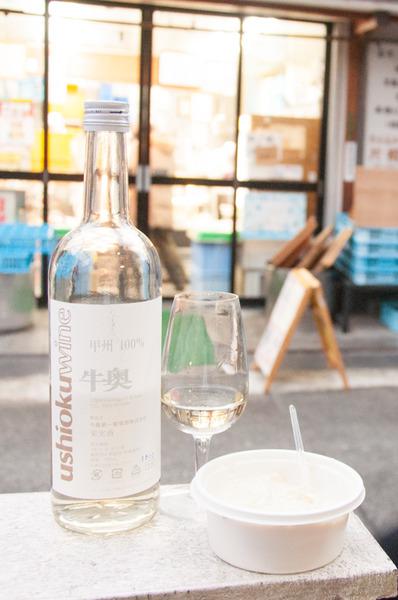 宮之阪ワイン-196