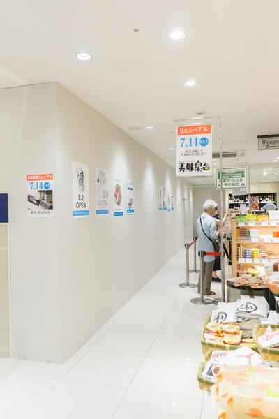 京阪百貨店-30