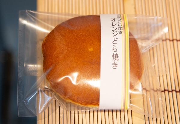 菓楽(小)-76