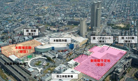 20120327kuzuha1
