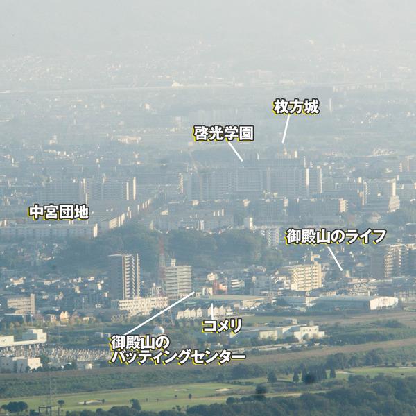 景色-17111015