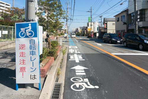 自転車道-1410292