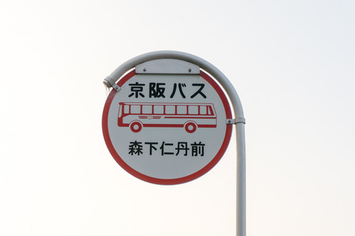 津田サイエンスヒルズ-237