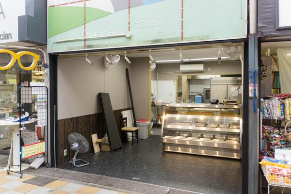 香里園に「誠(仮)」ってホルモンと鶏肉のお店つくってる。アートタウン香里にあったお店。9月初旬オープン予定