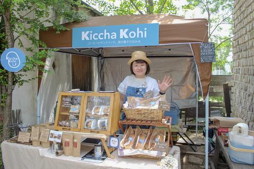 kiccha kohi-2