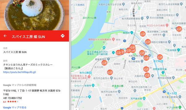 お店MAP2
