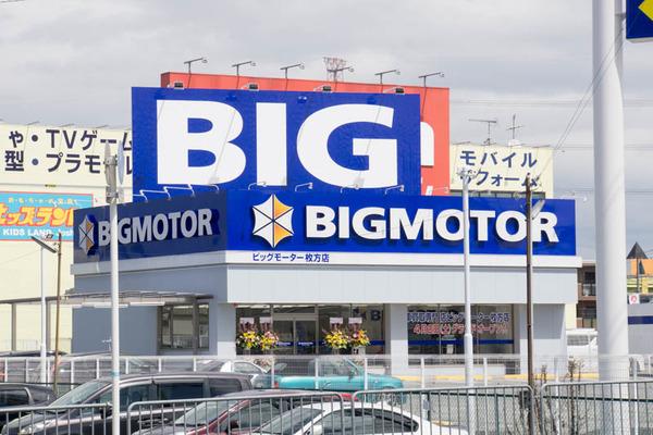 ビッグモーター-1604023