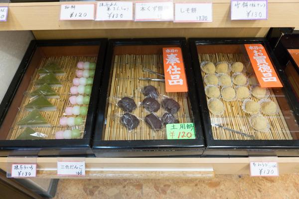 tsukumodou-2007212