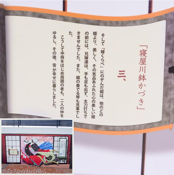 野村工務店-60-3