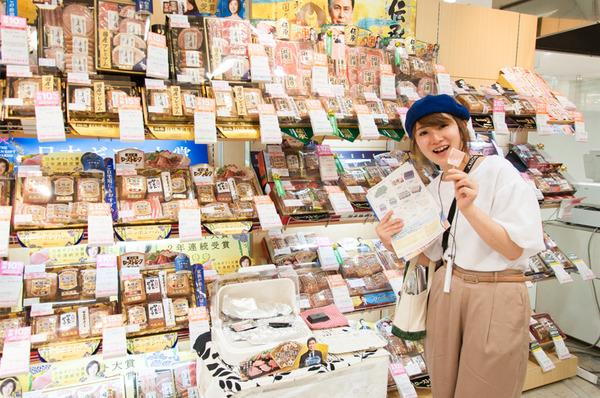 京阪百貨店-114