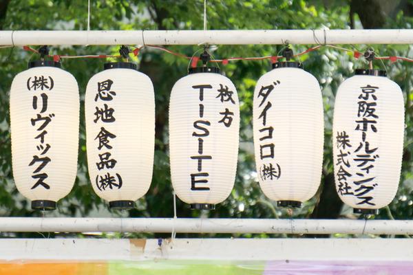 枚方まつり2016一日目-51