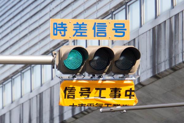 長尾台3-1802073