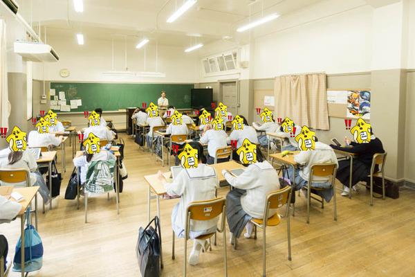 香里ヌヴェール学院-17062333
